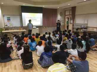 6月14日環境教育写真.JPG